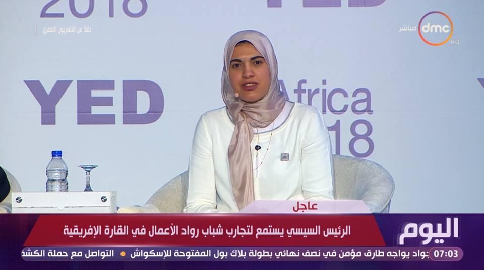 د. خديجة البدويهي (سكوليرا) والتعليم في مصر