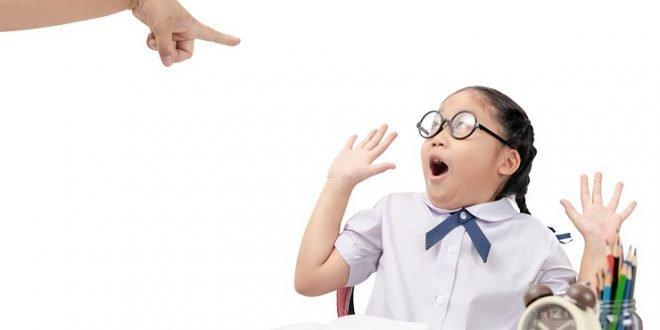 استراتيجيات التعليم الحديثة - العقاب في المدارس
