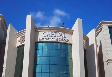 مدارس كابيتال الدولية - سكوليرا نظام إدارة المدارس