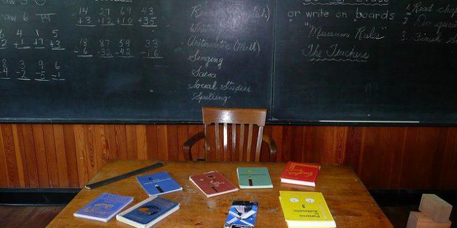 تجارب مدرسات مصريات ومنظورهن عن العلاقة بين المعلم والطالب